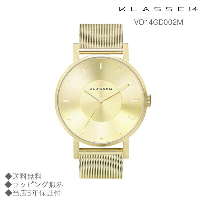 【送料無料】並行輸入品 KLASSE14 クラスフォーティーン VO14GD002M 腕時計 レディース 女性用腕時計 イタリア製高級レザー ステンレススチール ギフト 贈り物 プレゼント クリスマス ペアウォッチ おしゃれ watch