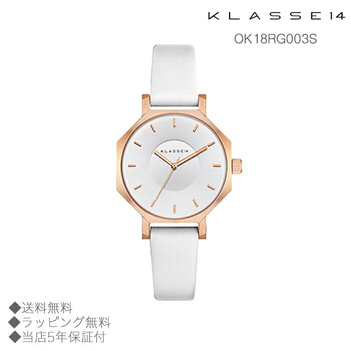 【送料無料】並行輸入品 KLASSE14 クラスフォーティーン OK18RG003S 腕時計 レディース 女性用腕時計 イタリア製高級レザー ステンレススチール ギフト 贈り物 プレゼント クリスマス ペアウォッチ おしゃれ watch