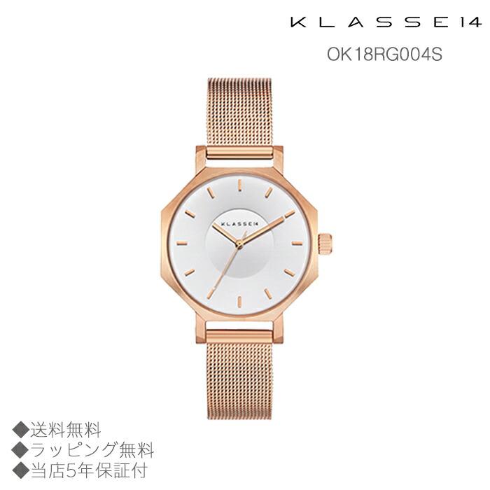 【送料無料】並行輸入品 KLASSE14 クラスフォーティーン OK18RG004S 腕時計 レディース 女性用腕時計 イタリア製高級レザー ステンレススチール ギフト 贈り物 プレゼント クリスマス ペアウォッチ おしゃれ watch