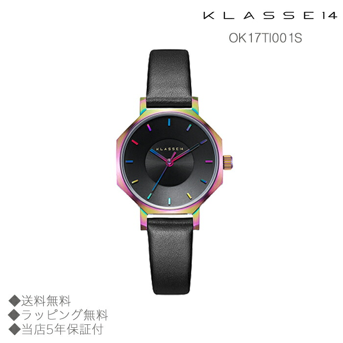 【送料無料】並行輸入品 KLASSE14 クラスフォーティーン OK17TI001S 腕時計 レディース 女性用腕時計 イタリア製高級レザー ステンレススチール ギフト 贈り物 プレゼント クリスマス ペアウォッチ おしゃれ watch