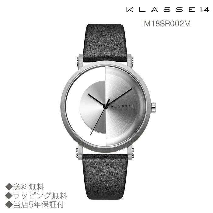 【送料無料】並行輸入品 KLASSE14 クラスフォーティーン IM18SR002M 腕時計 レディース 女性用腕時計 イタリア製高級レザー ステンレススチール ギフト 贈り物 プレゼント クリスマス ペアウォッチ おしゃれ watch