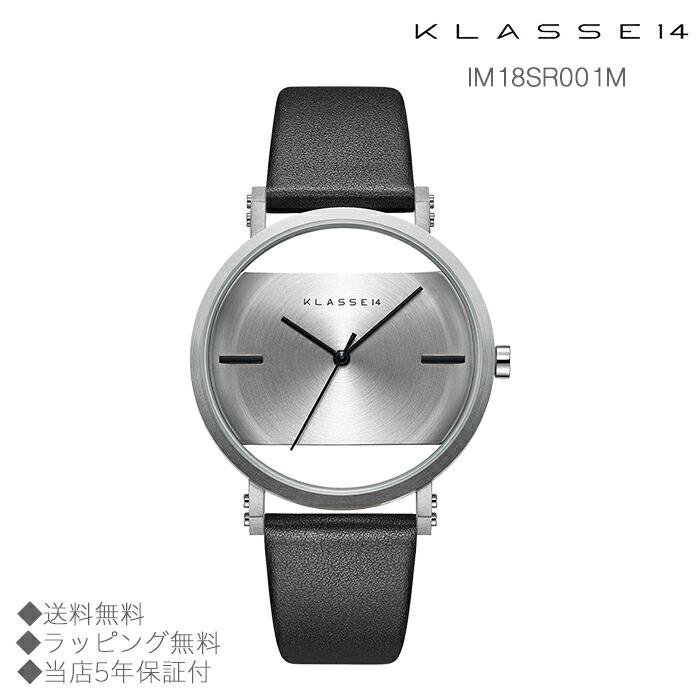 【送料無料】並行輸入品 KLASSE14 クラスフォーティーン IM18SR001M 腕時計 レディース 女性用腕時計 イタリア製高級レザー ステンレススチール ギフト 贈り物 プレゼント クリスマス ペアウォッチ おしゃれ watch