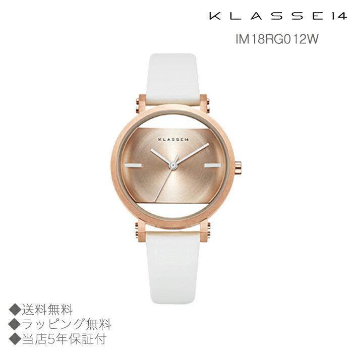 【送料無料】並行輸入品 KLASSE14 クラスフォーティーン IM18RG012W 腕時計 レディース 女性用腕時計 イタリア製高級レザー ステンレススチール ギフト 贈り物 プレゼント クリスマス ペアウォッチ おしゃれ watch