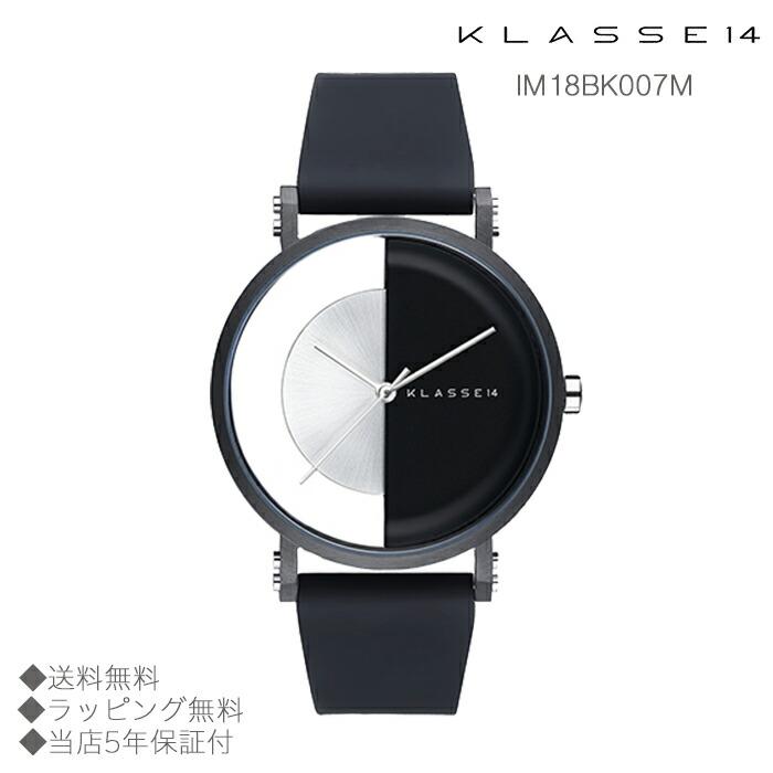 【送料無料】並行輸入品 KLASSE14 クラスフォーティーン IM18BK007M 腕時計 レディース 女性用腕時計 イタリア製高級レザー ステンレススチール ギフト 贈り物 プレゼント クリスマス ペアウォッチ おしゃれ watch
