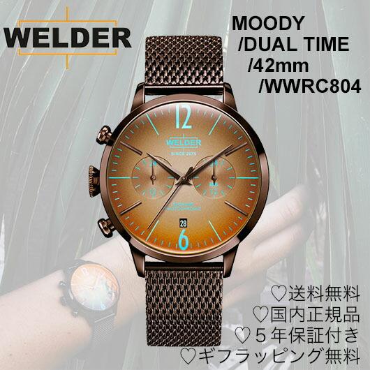 送料無料 5年間保証 WELDER ウェルダー ユニセックス メンズ レディース MOODY DUAL TIME WWRC804 倉 コレクション 人気 おすすめ キラキラ ギフト 反射 男女兼用 レザー 三針 インスタ映え メッシュ 42mm プレゼント 七色