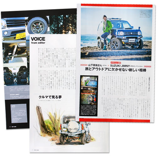 Why ride again, Jonk was NAVI CARS Vol.16.