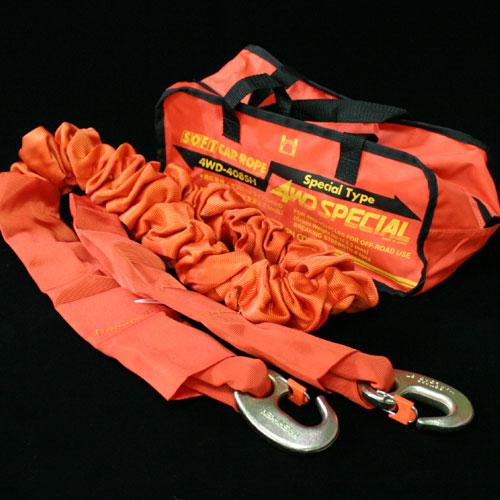 ジムニーに最適な牽引ロープ ソフトカーロープ・破断張力8t G型フック付(橋研製)ハイパフォーマンスなけん引ロープ