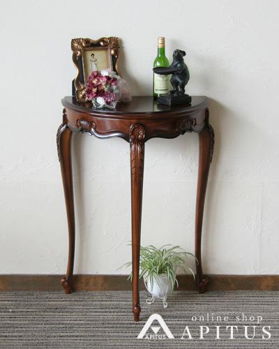 クラシック家具、マホガニ材のコンソールテーブル アンティーク調 木製 玄関 飾り台 リビング お洒落 重厚 英国スタイル 輸入 ハーフムーン コンパクト