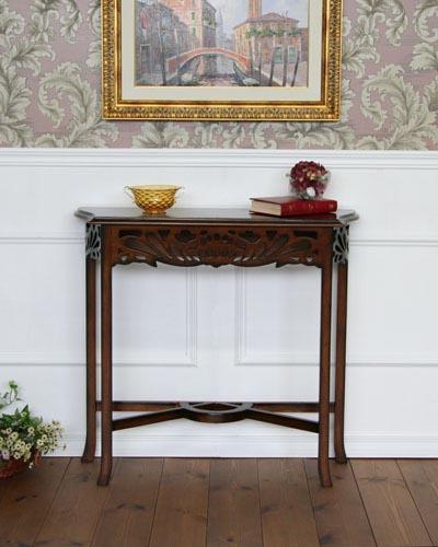コンソールテーブル(透かし彫) 玄関 飾り台 クラシック マホガニー材 お洒落 輸入家具 木製 茶色 インテリア アンティーク風 エレガント