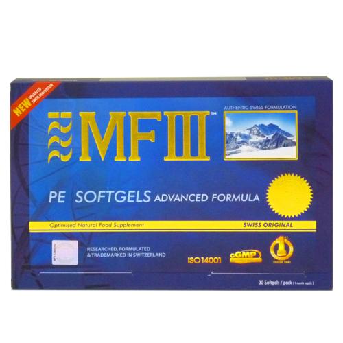 [MFIIIスイス] プラセンタ9000正規輸入代理店 MF3羊のプラセンタ 【送料無料】