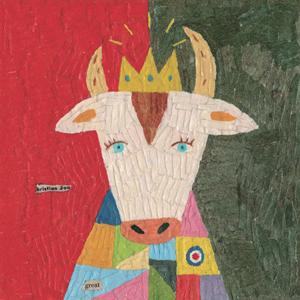 森 邦保 絵画 アート 版画 うしキング 贈与 新作からSALEアイテム等お得な商品 満載 動物