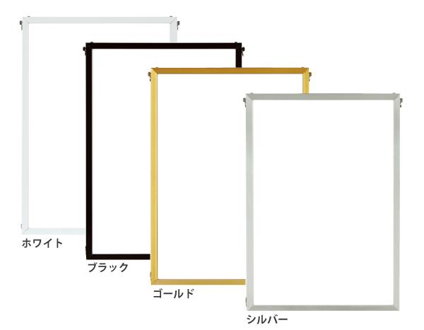 軽くて丈夫なアートプリントジャパンのアルミフレーム マーケティング 期間限定今なら送料無料 アルミパネル アルミフレーム 額 500×500mm ベストパネル ポスターサイズ
