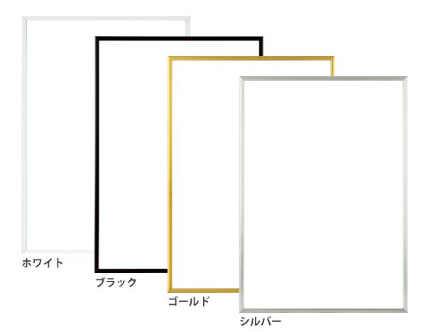 アルミパネル・アルミフレーム・額/フィットフレーム B3サイズ(364×515mm)