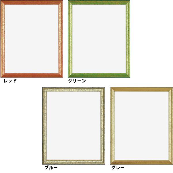 木製ポスターフレーム 額縁 ファインフレーム セールSALE%OFF 太子サイズ 288×379mm 贈物