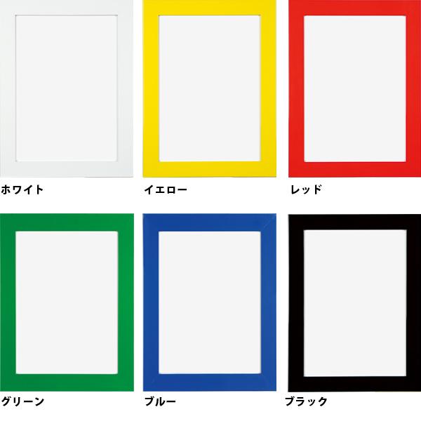 木製ポスターフレーム 額縁 フラットフレーム 色紙サイズ 新商品!新型 安心の定価販売 245×275mm