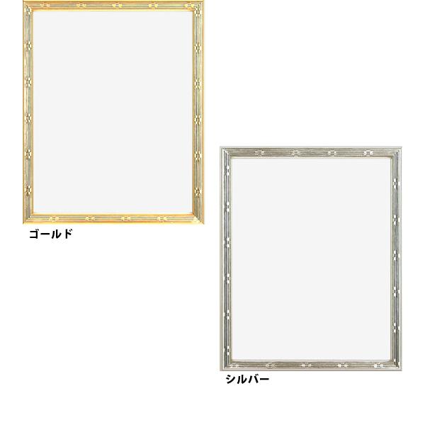 木製ポスターフレーム 額縁 スフレフレーム 288×379mm ショッピング 太子サイズ 大放出セール