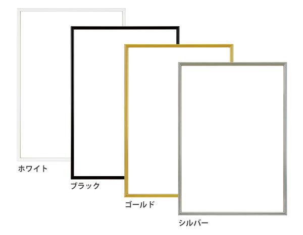 ポスターフレーム ハイパーフレーム 545×727mm 全紙サイズ 新品未使用 待望