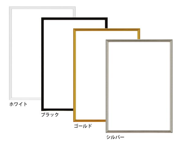 ジグソーパズル用 ポスターフレーム オープンフレーム パズルサイズ 男女兼用 730×1020mm メーカー公式
