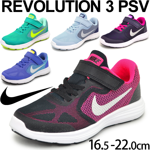 e13d8e70aa0f APWORLD KIDS  Child child Nike NIKE revolution 3 PSV youth sneakers ...