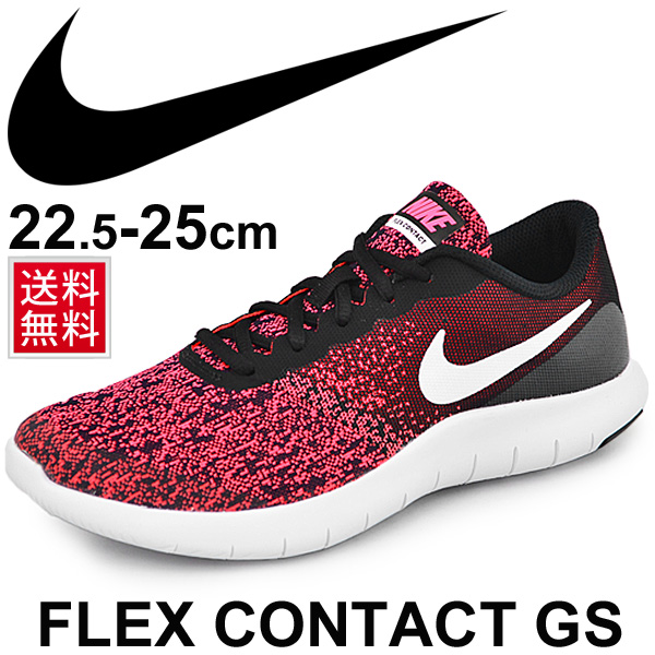 194263e2dd0e APWORLD KIDS  Child child Nike NIKE flextime contact GS youth shoes ...
