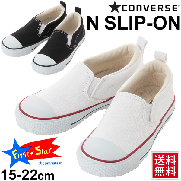 APWORLD KIDS  Child canvas slip-on child shoes 15.0-22.0cm CHILD ALL ... c576a8bbf