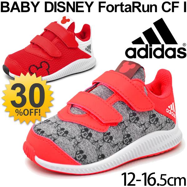 wholesale dealer 70d75 01fb1  Adidas adidas X Disney baby   kids shoes
