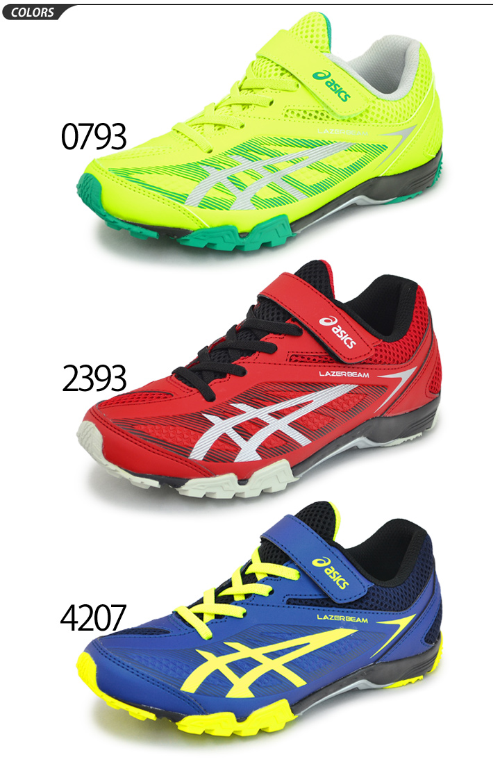 asics children, OFF 79%,Free delivery!