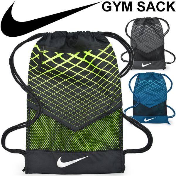 3f5e3fee9a APWORLD KIDS: Gym bag multi-bag men gap Dis kids Nike NIKE vapor gym ...