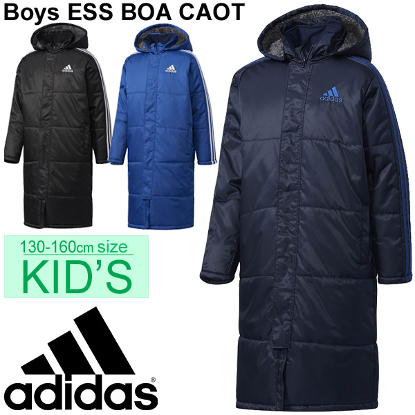 Awesome Boys Bench Coat Part - 4: Attending School Soccer Club Activities Sportswear -DUW11 With The Child  Outer Jacket Long Coat Benchwarmer Winter Clothing Food Of The Kids Bench  Coat Boa ...