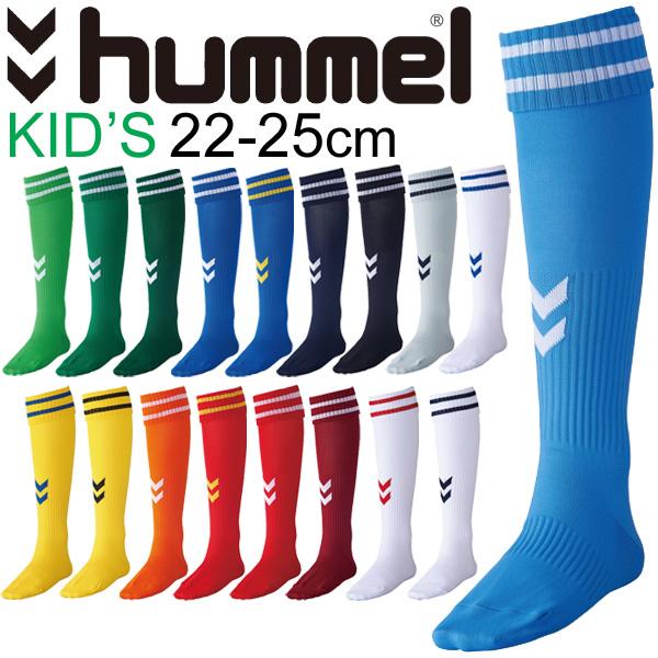 ヒュンメル hummel ジュニア セットアップ サッカーストッキング 子ども用 サッカー ストッキング キッズ Jr SALENEW大人気! フットサル フットボール 試合 靴下 ゲームストッキング 部活 JG7070J チーム 取寄せ 22-25cm 日本製 練習