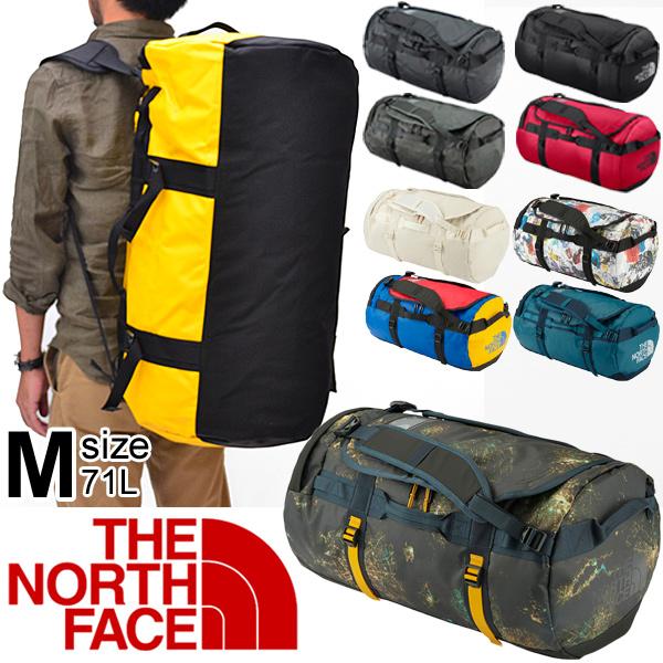 apworld kids duffel bag the north face base camp the. Black Bedroom Furniture Sets. Home Design Ideas