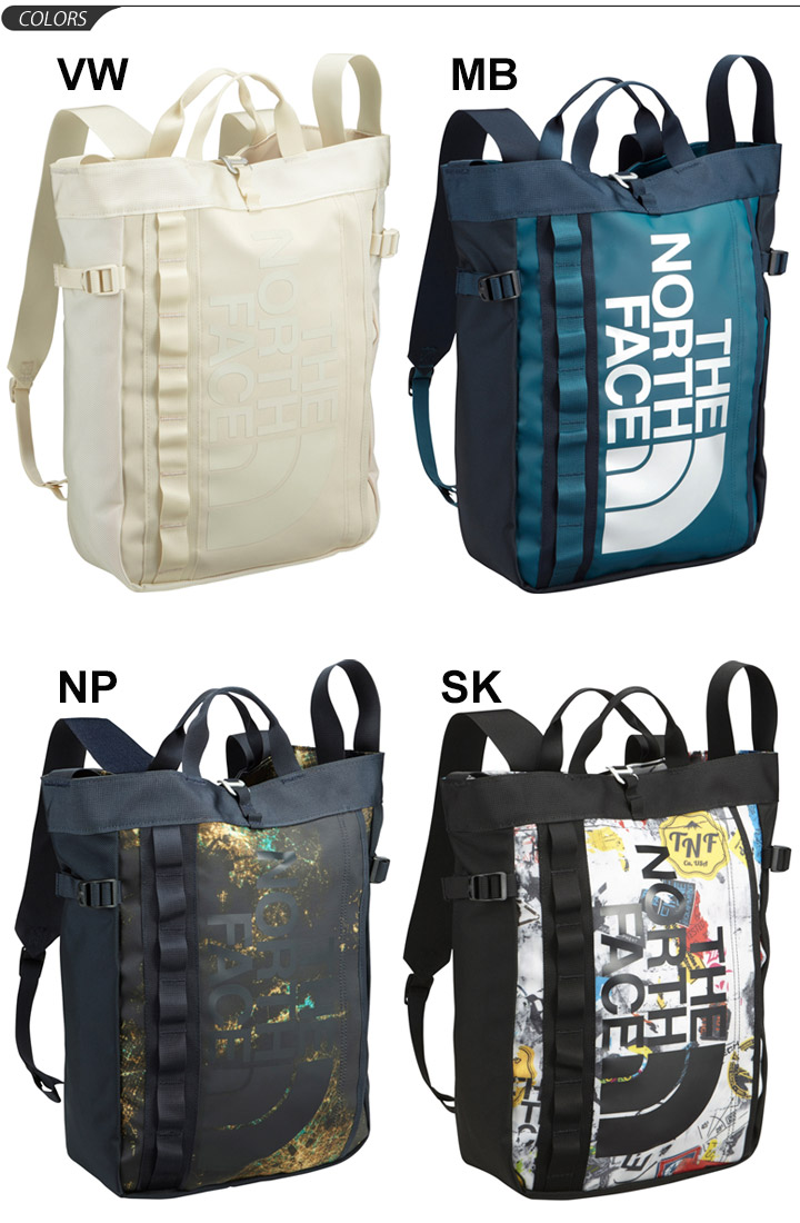 Apworld Kids Tote Bag The North Face Base Camp Fuse Box 3way Help Desk Outdoor Town Casual