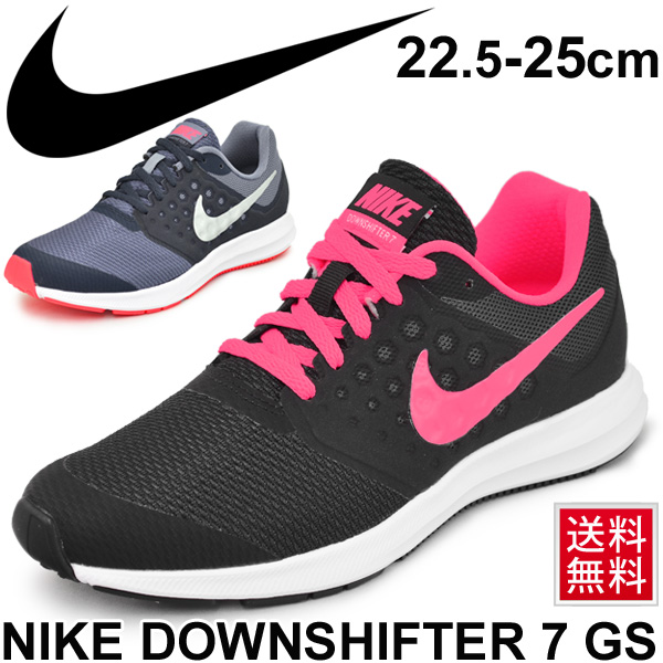 00d406fab105 Child Jr. child Nike NIKE downshifter 7 GS string shoes Shoo race child  shoes 22.5-25.0cm sneakers boy girl running Lady s sports shoes  869969 of  the kids ...