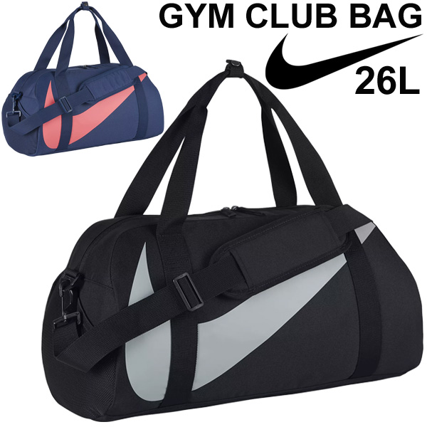 dd618b3f APWORLD KIDS: Trip bag logo bag bag /BA5567 for the child child ...