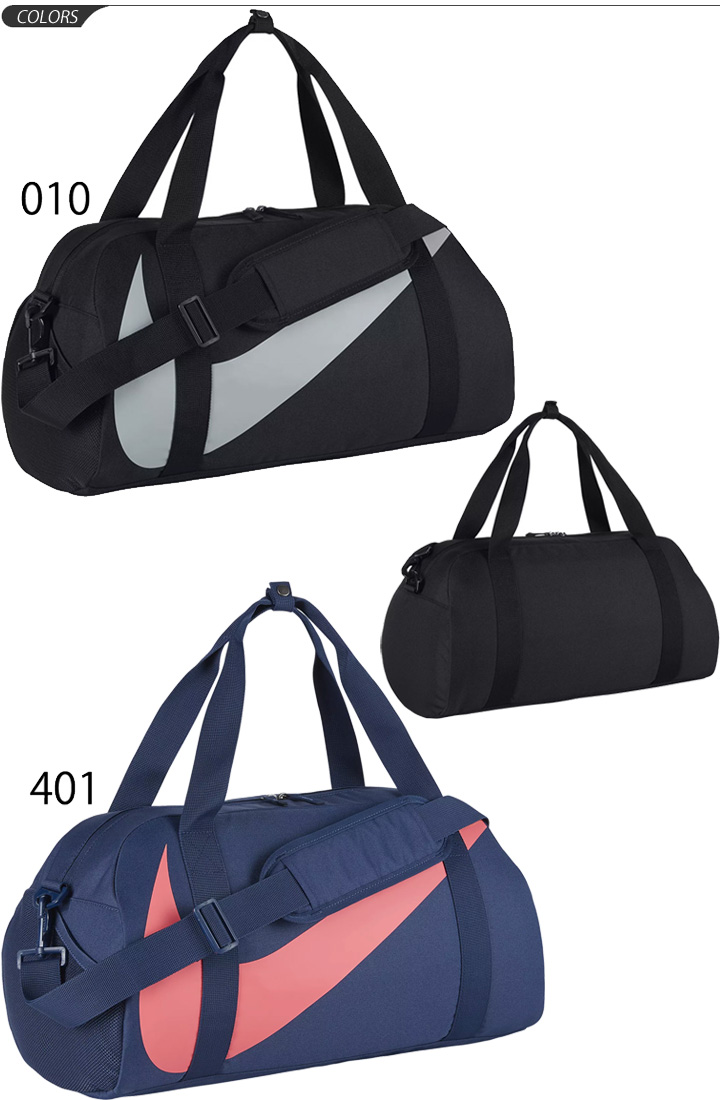 aabfe993c1 Trip bag logo bag bag  BA5567 for the child child   Nike gym club kids  duffel bag 26L  sports bag lady game expedition club activities child of  the Boston ...