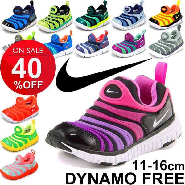 nueva estilos 2019 mejor elige lo último APWORLD KIDS: Child child / Nike dynamo-free DYNAMO FREE TD 343938 ...