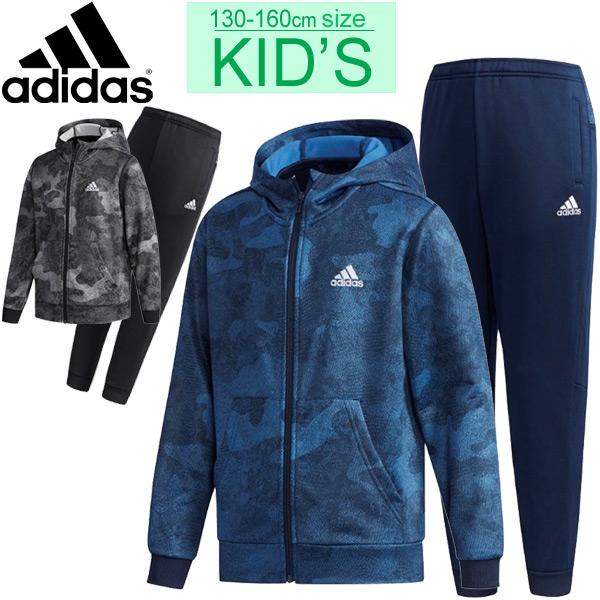 905df58d9 APWORLD KIDS  Kids sweat shirt top and bottom set boy child   Adidas ...