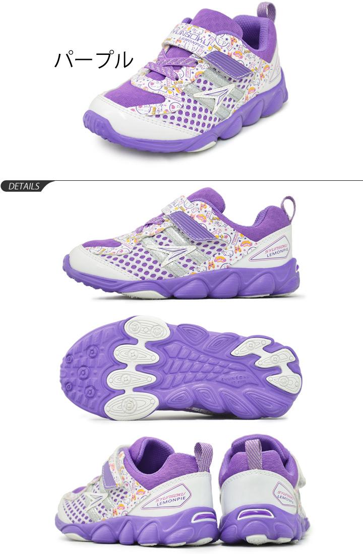 ... Child eyewink foot lemon pie KING S-CHEETAH S cheetah / girls sneakers child shoes ...