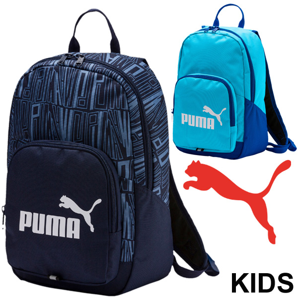 24c446ef1bb9 APWORLD KIDS  Bag bag attending school excursion learning ...