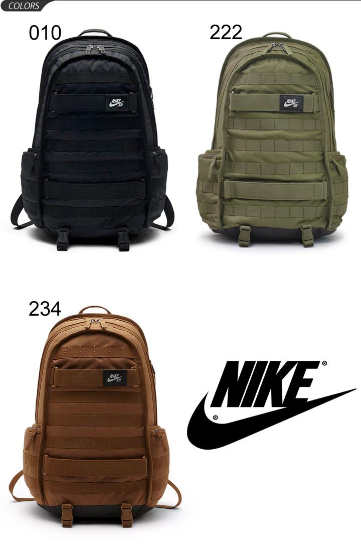 11bad47e1d Nike Sport Backpack Olive
