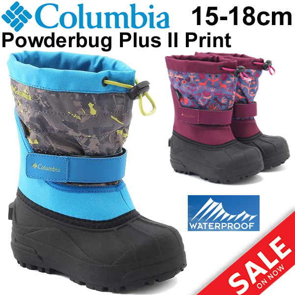 cb110682214 Child child cold protection shoes snow waterproofing children powder bug +2  print regular article  BC1327 of the kids boots snow boot Colombia Columbia  ...