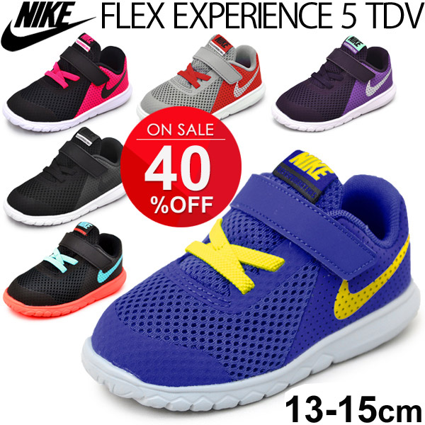 buy popular 942ee a3dce Child  844993 844997 of the NIKE Nike baby kids sneakers flextime experience  5 TDV child shoes baby kids shoes 130-16.0cm sports shoes regular article  boy ...