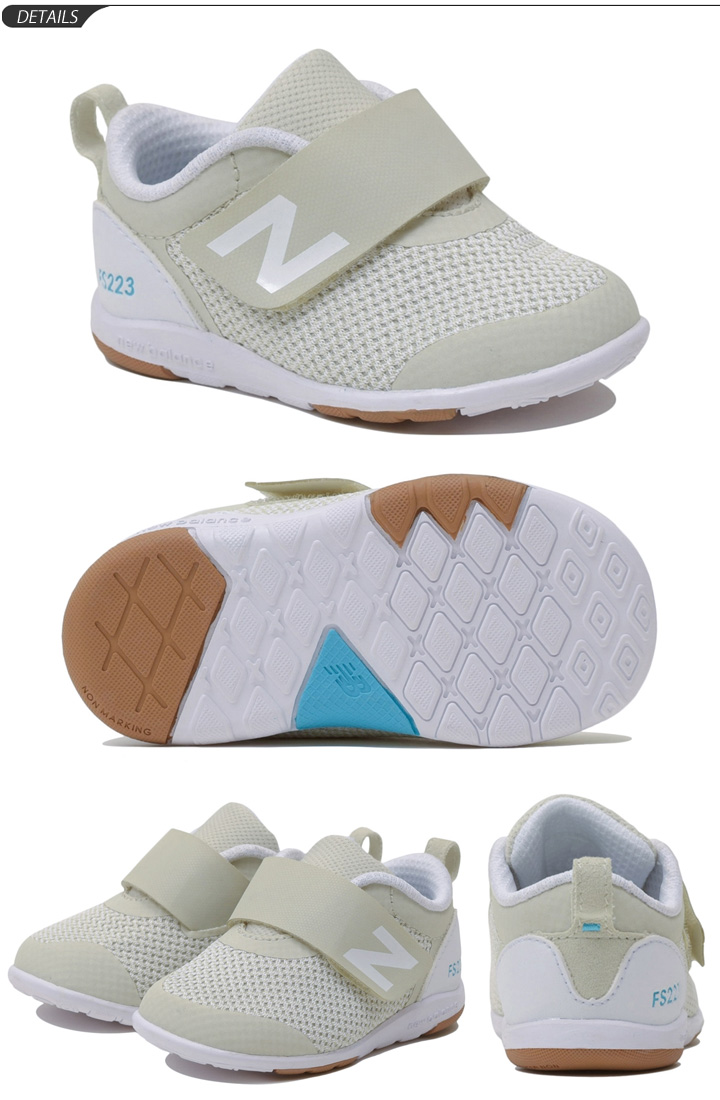 2ad3159eee9d8 APWORLD KIDS: Child child / New Balance newbalance sneakers wide ...