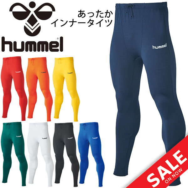 df0c9c482 All eight colors of kids inner tights long sleeves youth child Hyun Mel  hummel warm tights