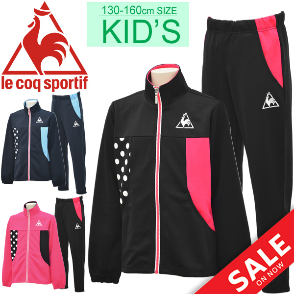 c92cd2359183 Child child   Le Coq le coq sportif girls track suit girl children s  clothes 130-160cm jacket underwear setup casual sportswear  QMJLJF10 of the  kids jersey ...