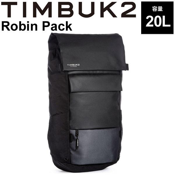バックパック TIMBUK2 ティンバック2 ロビンパック OSサイズ 20L/リュックサック ザック レインカバー付 ラップトップ B4サイズ対応 Robin Pack 鞄 正規品 /135436114【取寄】
