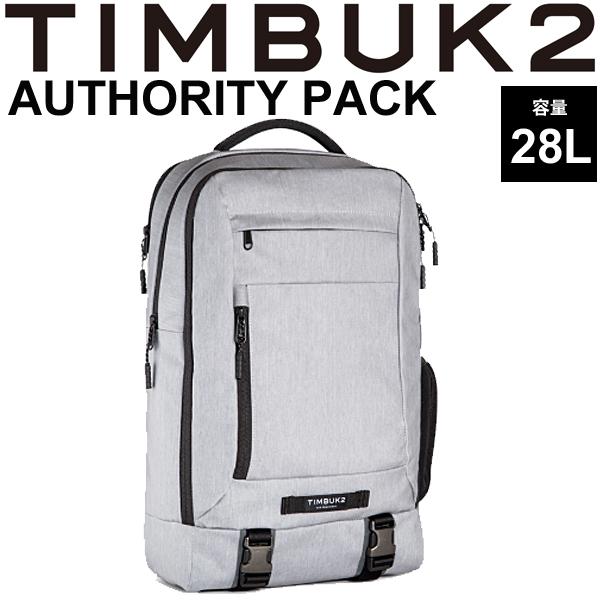 バックパック ティンバック2 TIMBUK2 ザ・オーソリティーパック The Authority Pack OSサイズ 28L/リュックサック ビジネス 鞄 デイパック 正規品/181531909【取寄】