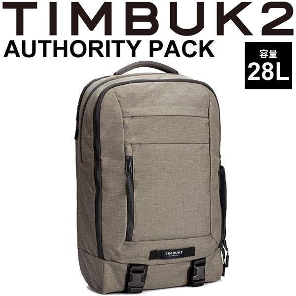 バックパック ティンバック2 TIMBUK2 ザ・オーソリティーパック The Authority Pack OSサイズ 28L/リュックサック ビジネス 鞄 デイパック 正規品/181537941【取寄】