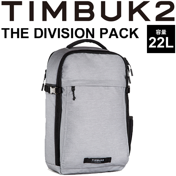 バックパック TIMBUK2 ザ・ディビジョンパック The Division Pack ティンバック2 OSサイズ 22L/リュックサック デイパック かばん 鞄 正規品/184931909【取寄】