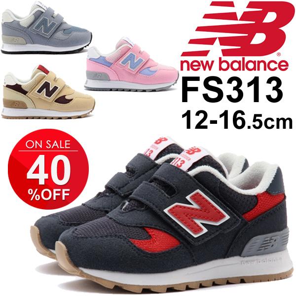 new balance sale kids